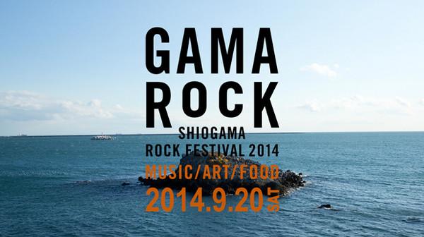Gama_top